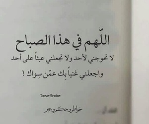 Image by فهد محمد
