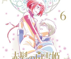 zen, shirayuki, and anime image