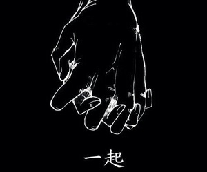 together, love, and hands image