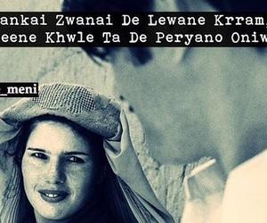 Image by HamzZa Karim Khan
