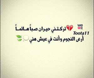 حُبْ and كلمات image