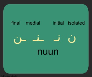 alphabet, learn arabic, and 아랍어 image