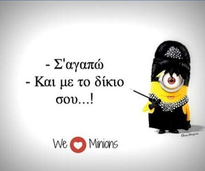 greek and minions image