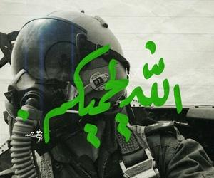 arab, arabic, and avatar image