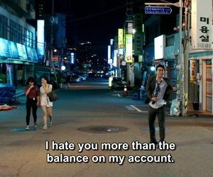 kdrama, quote, and text image
