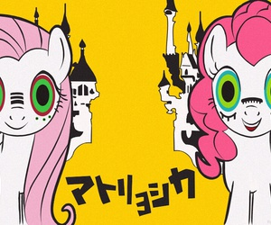buildings, my little pony, and yellow background image