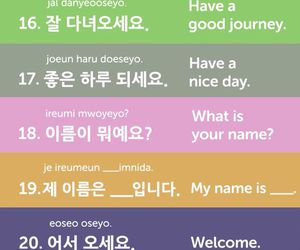 korean and language image