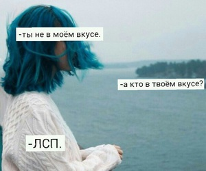 blue hair, girl, and море image