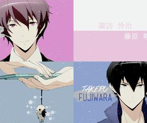 prince of stride, takeru fujiwara, and reiji suwa image