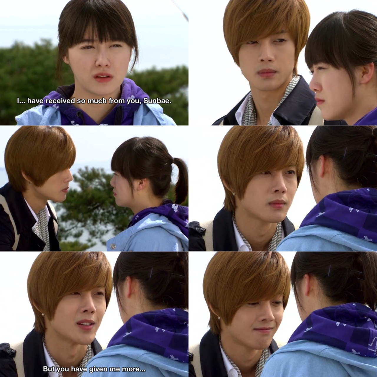 Imagenes De Jandi 45 images about geum jan di and ji hoo on we heart it   see