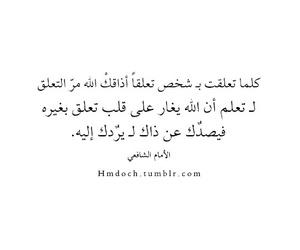 arabic and الله image