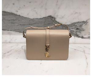 bag image