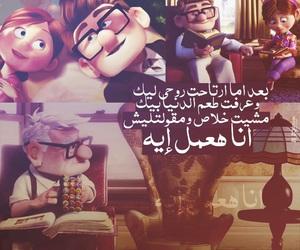 وائل جسار, اغاني عربية, and ﺍﻏﺎﻧﻲ image