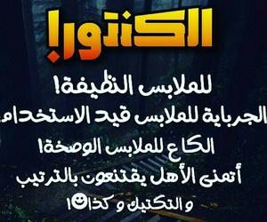 تحشيش عراقي, تّحَشَيّشَ, and بنات العراق image