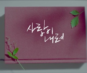 books, Jonghyun, and lee jonghyun image