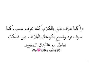 صور حب, غﻻف, and تليغرام image