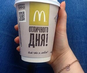 beverage, coffee, and joy image