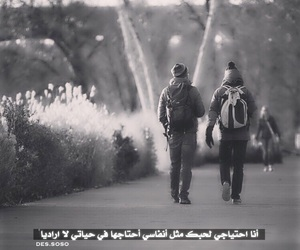 عمري , ﻋﺮﺑﻲ, and ﺭﻣﺰﻳﺎﺕ image