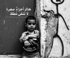 Image by Hanadi
