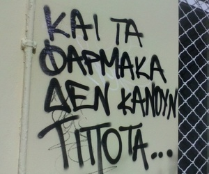 Greece, greek, and patras image