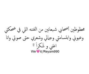 تحشيش عراقي and بُنَاتّ image