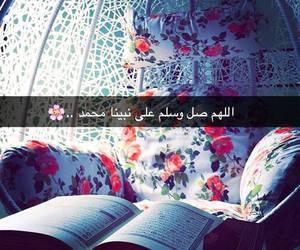 خاتم الانبياء, الرسول محمد, and حبيب الله image