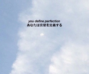 blue, sky, and quotes image