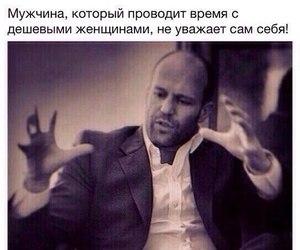 Image by ♛ Л Е Б Е Д Е В А ♛