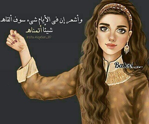 Image by ❀مًيــوٌشُـ❀