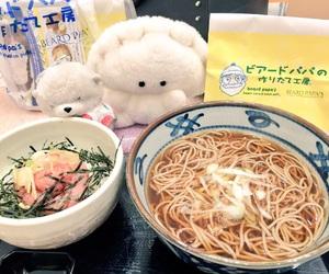 天野ちゃん and わたしらんど image