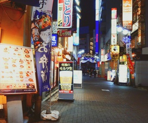 city, culture, and japan image