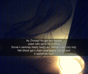 poetry, shayari, and thoughts image