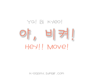 hangul, k-asiany, and korean image