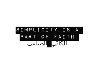 faith, simplicity, and alhamdulillah image