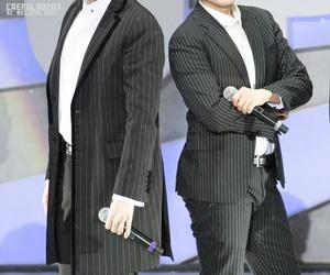 gamer, kyuhyun, and ryeowook image