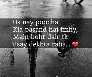 208 Images About Love On We Heart It See More About Urdu
