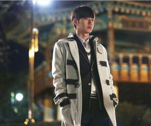 cheese in the trap, park hae jin, and k drama image