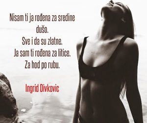 Croatia, quotes, and sama image