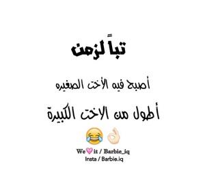 1.5, ﻋﺮﺑﻲ, and فِراقٌ image