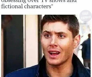dean winchester, supernatural, and tv shows image