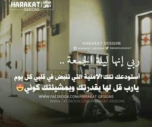 جمعه image