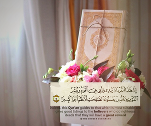 quran, islamic, and flowers image