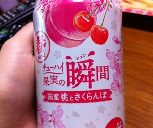 drink and kawaii image