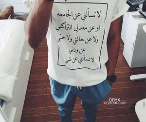 بنت بنات شباب رجال, حسابي رمزيات تصميم صور, and تومبوي بويه تمبلر احبك image