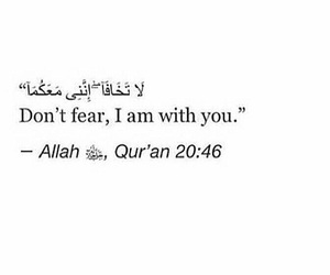 fear, islam, and qoutes image