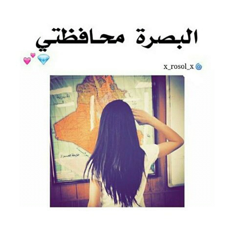 68 Images About أإلـعـ ــرآآق On We Heart It See More About