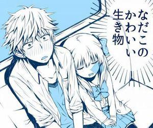 gekkan shoujo nozaki kun and chiyo sakura image