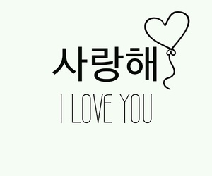 korean, quotes, and love image