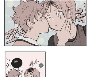 haikyuu and kenhina image