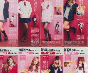 fashion, japanese, and japan image